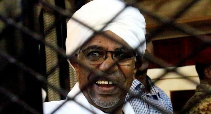 Sudan Bashir's party dissolved