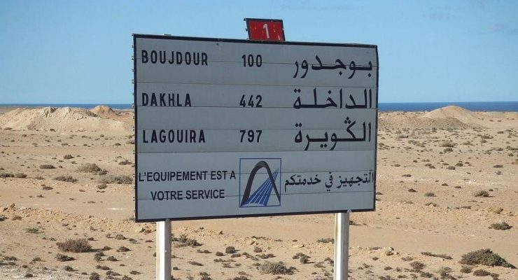 Western Sahara opening of the first foreign diplomatic representation