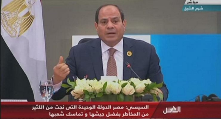 Egypt calls to avoid escalation in Iraq after US strike